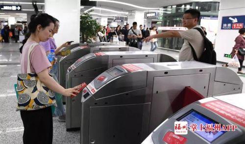 福州地铁逐步支持微信支付宝购票