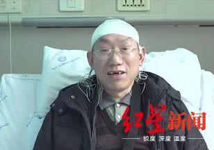 医生站着睡着磕断两颗门牙详细经过 医生站着睡着磕断门牙怎么回事