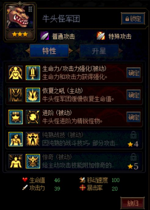 DNF阿拉德谋略战玩法详解 DNF阿拉德谋略战如何3天拿技能宝珠