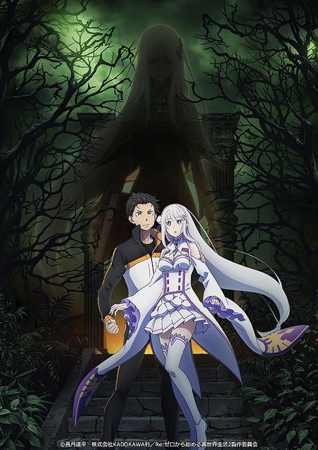 《Re:从零开始的异世界生活》第2季主题歌确定 4月开播