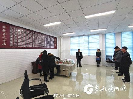 吴花燕家属按其遗愿捐献遗体 供教学、科研及医疗之用