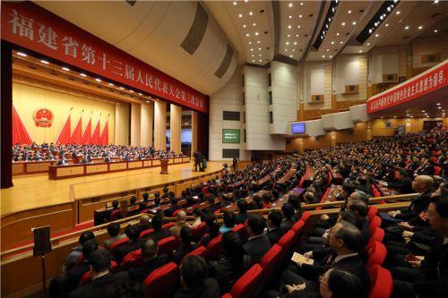 昨日,省十三届人大三次会议闭幕。福建日报记者 肖春道 摄