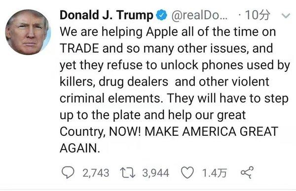 特朗普炮轰苹果怎么回事? 特朗普为什么要炮轰苹果?