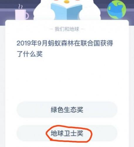蚂蚁庄园20221年1月16人口_2021年1月日历图片