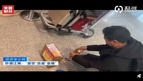 黄牛聚集贵州机场收茅台指标怎么回事?黄牛为何聚集贵州机场收茅台指标