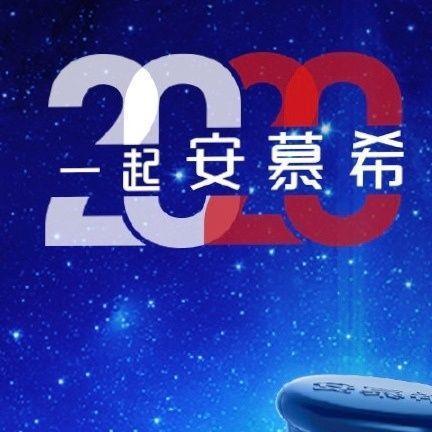 2020高清福字福卡图片大全 2020马云手写福字图片必出敬业福、沾福气