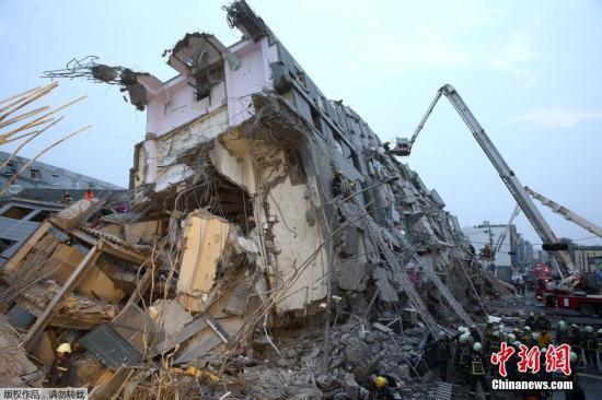 臺南維冠大樓倒塌致115死案續:建商等被判賠7億臺幣