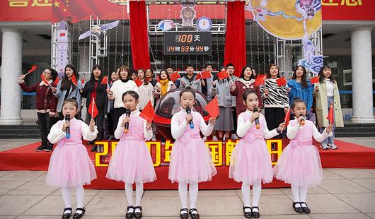 """福建将举办2020年""""中国航天日""""主场活动"""