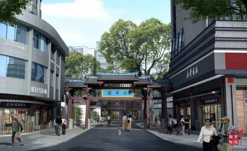 福州15条招牌特色街区1月21日统一开街