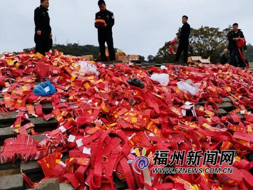 福州仓山警方集中统一销毁非法烟花爆竹