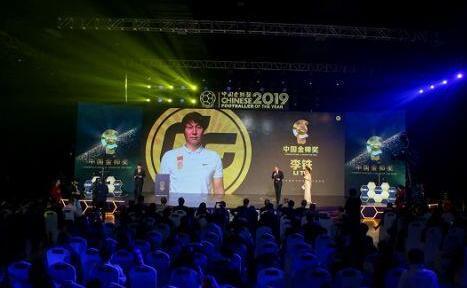 武磊蝉联2019年中国金球奖 武磊获中国金球奖视频在哪里看