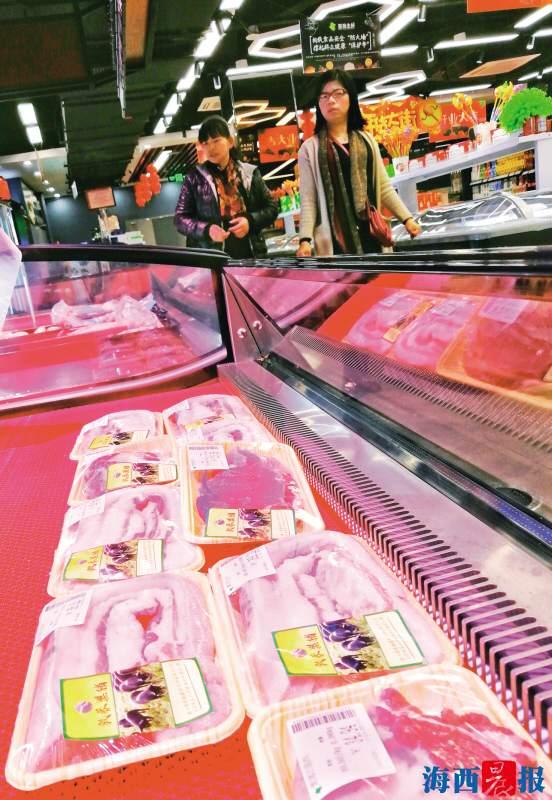 今起至元宵到厦门这41家商超可买低价冻猪肉