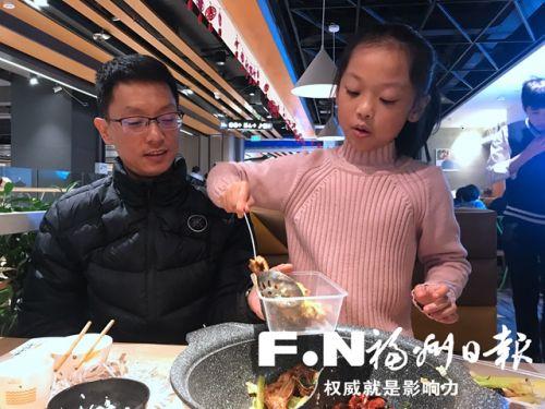 舌尖上的文明 文明餐桌成为榕城新风尚