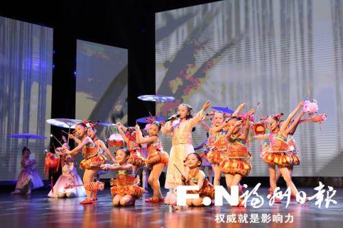 钱塘小学原创歌舞《闽韵榕腔》。通讯员 谢赟星 摄