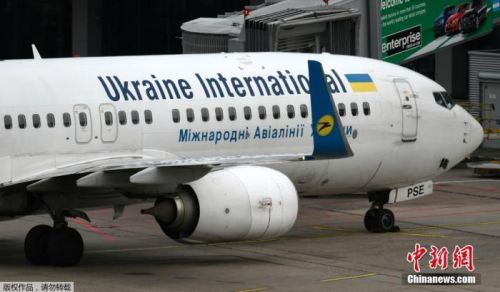 無法讀取內容 伊朗稱失事客機黑匣子將被送往烏克蘭