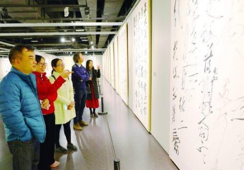 漳州市美术馆展出馆藏精品 持续到1月31日