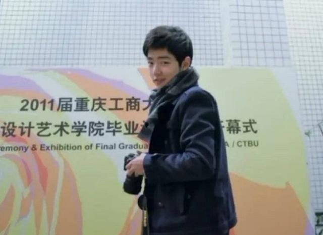 肖战自曝不是校草 粉丝扒出大学旧照被打脸了!