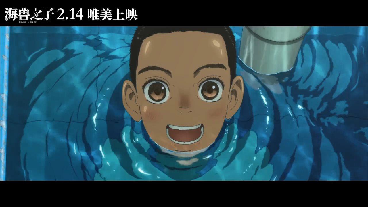 《海兽之子》发布中国版预告 曾获奥斯卡动画长片提名