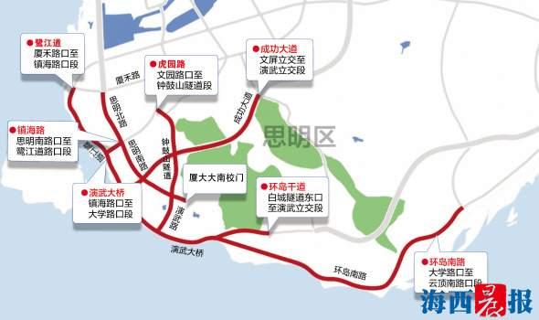 春节期间澳门银河娱乐网站岛内11条路段单双号限行