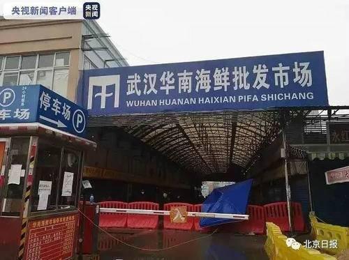 武汉检测旅客体温