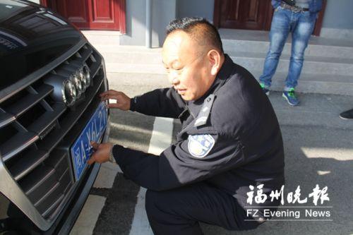 福清车管所工作人员安装车牌。
