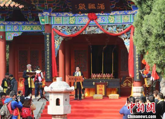"""资料图:杜康造酒遗址公园举行祭拜""""酒祖""""典礼。 高宝 摄"""