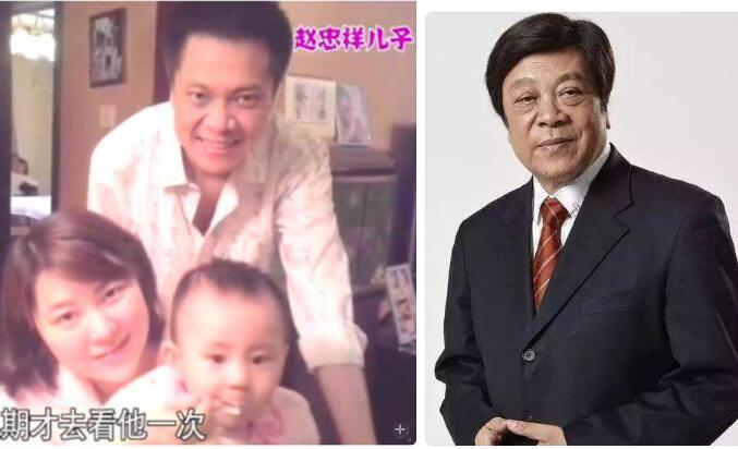 赵忠祥儿子发文怎么回事 赵方个人资料年龄照片曝光