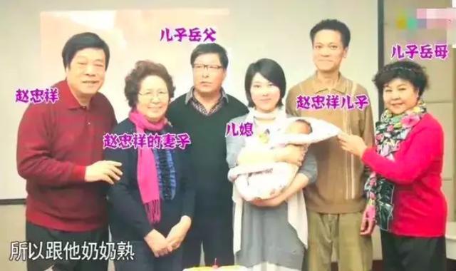 赵忠祥儿子发文怎么回事 赵方个人资料年龄照片曝光(2)