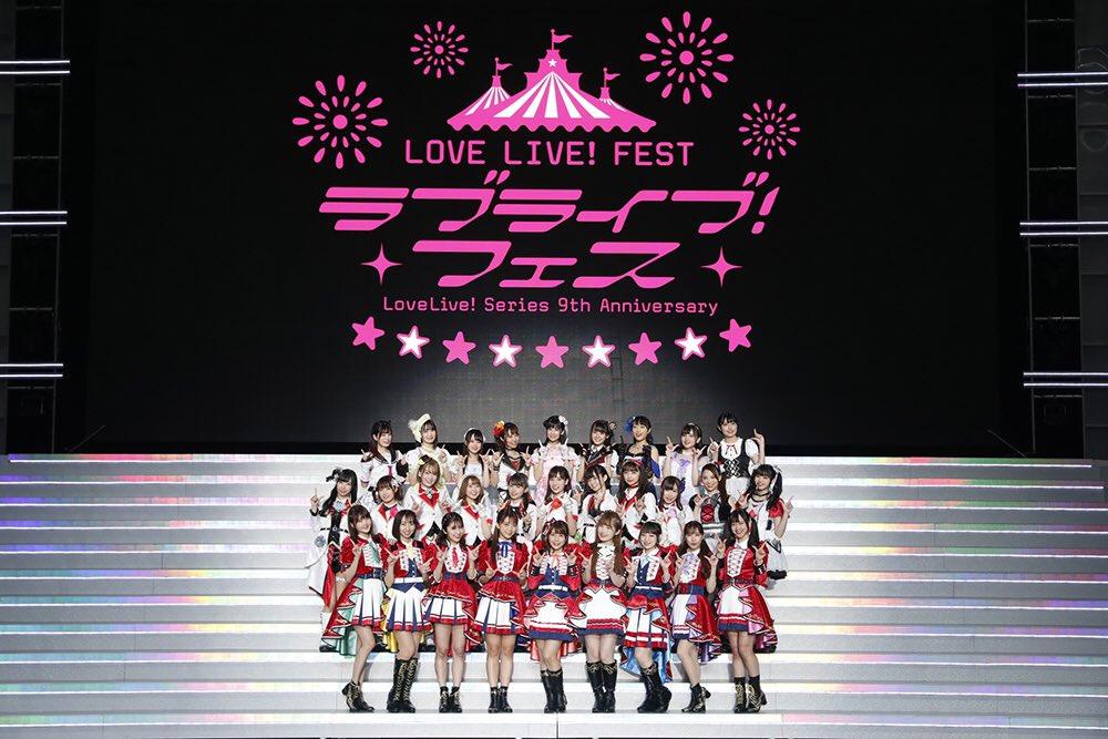 日升偶像动画《LoveLive! 》将推出全新策划!主题曲先行公开
