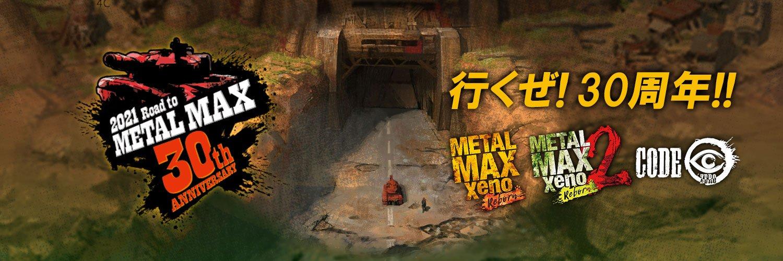 《重装机兵Xeno:重生》最新实机演示 经典怪物亮相