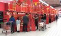 苏宁年货节数据:给你自由!苏宁小店1天预售30万斤车厘子