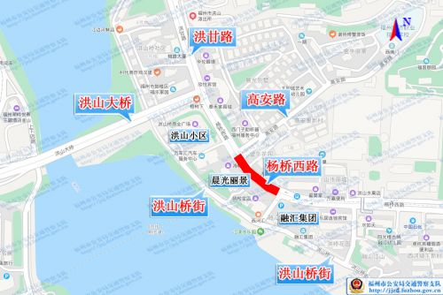 出行注意!2月1日起鼓楼这些路段实行临时交通管制