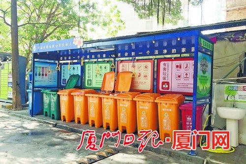 提升垃圾分类实效 厦门今年将全面实行垃圾分类直运
