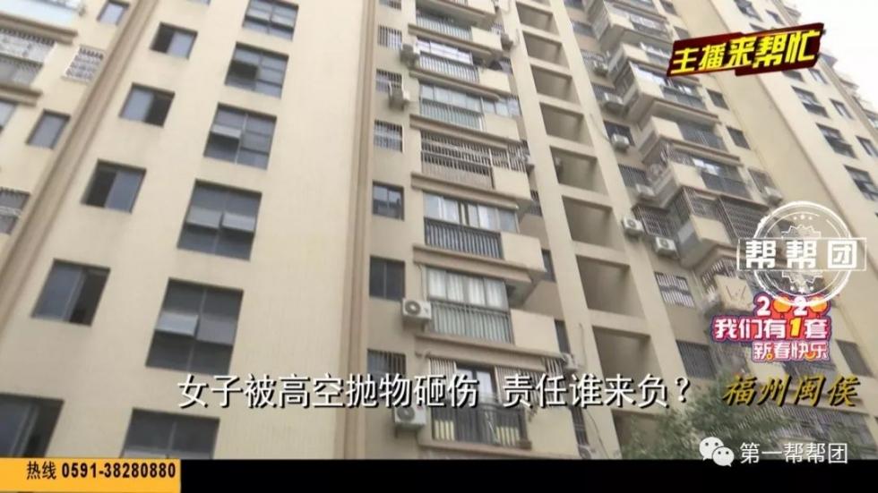 又见高空抛物!福州一女子小区内散步,被砸进医院!