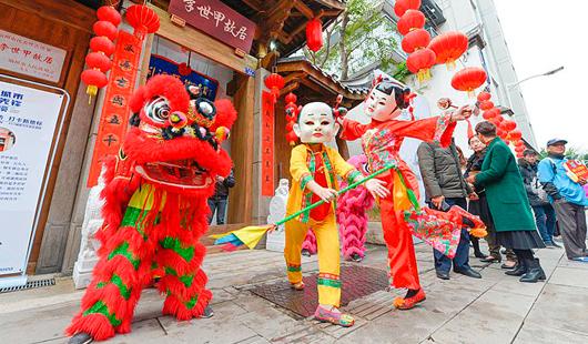 """2020年福州市""""我的节日·春节""""鼓楼专场活动在鳌峰坊举办"""