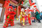 """2020年福州市""""我的節日·春節""""鼓樓專場活動在鰲峰坊舉辦"""