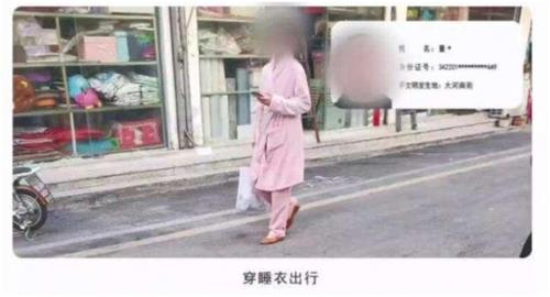 市民穿睡衣出行被公开曝光怎么回事?穿睡衣出行为什么被曝光城管道歉