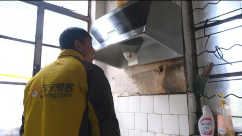 """山城里的别样年味,苏宁小店生活帮""""春节不打烊""""守护年俗"""