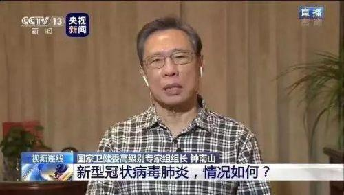 武汉15名医务人员感染新型冠状病毒真的吗?如何预防新型冠状病毒感染的肺炎