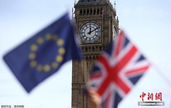 悲喜两重天!脱欧日将至 英国73名欧洲议员集体卸任