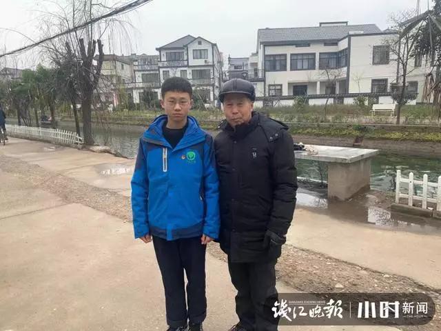 河面上漂着一个人!浙江16岁男生赶去营救,才发现溺水者是爷爷