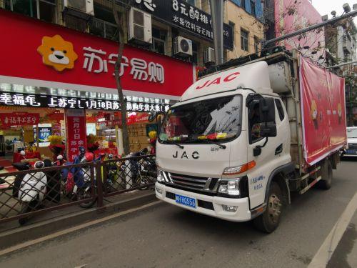 福州苏宁年货节开启 带你玩转年味生活圈