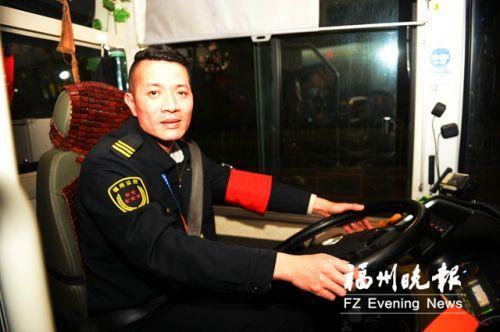 公交司机芦映辉:13年来零事故零违法零投诉