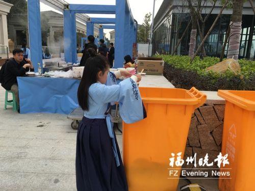 福州:文明旅游 為街區添光彩