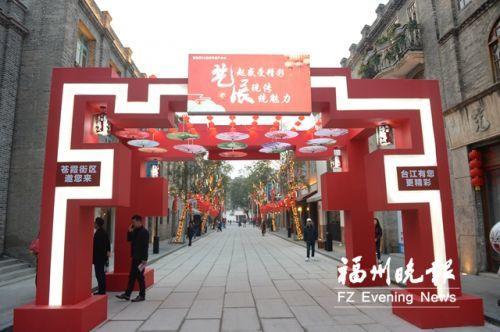 苍霞特色历史文化街区开街 南公河口牌坊揭牌