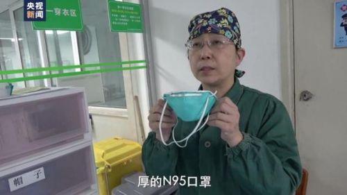 央视记者探访武汉隔离病房!面对新型肺炎武汉医院采取了哪些措施