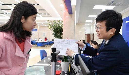 福建:2019年新增减税降费540亿元