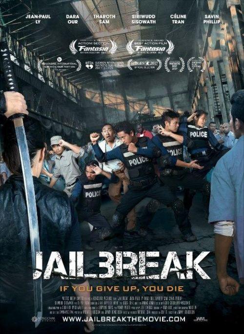 柬埔寨本土影片《JailBreak》