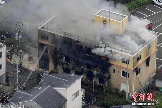 """""""京阿尼""""被燒工作室主體建筑開拆 預計春季完工"""