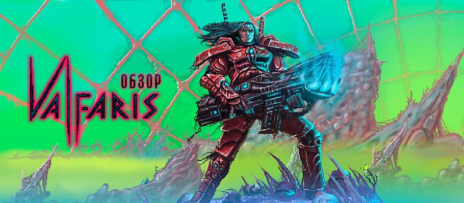 Fami通新一周游戏评分 《战锤:混沌祸根》30分